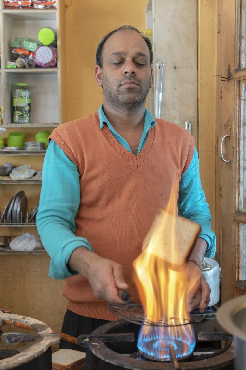 al fuego
